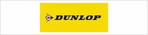 dunlop1-300x71